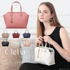 ★送料無料★ トートバッグ レディース バッグ 2way ミニショルダーバッグ 小さい 可愛い Clelia クレリア 【CL-24100】