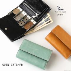 コインキャッチャー メンズ レディース 三つ折り 折財布 コインケース コンパクト 小銭入れ 日本製 レザー 本革 Divin デュバン DV-016
