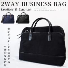 ビジネスバッグ メンズ ショルダーバッグ バック ビジネス 通勤 鞄 大容量 多機能 革 牛革 HAWKCOMPANY ホークカンパニー 4042