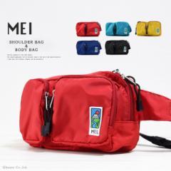 ボディバッグ メンズ レディース ショルダーバッグ 斜め掛け バッグ カラフル オシャレ 軽量 ブランド MEI メイ ブランド MEI-174103