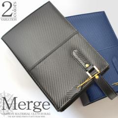 クラッチバッグ メンズ 本革 レザー 紳士 父の日 贈り物 高級感 合成皮革 カーボン加工 撥水 セカンドバッグ Merge マージ MG-2539
