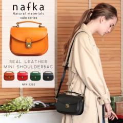 ショルダーバッグ レディース 本革 手縫い かわいい 丸型 ミニバッグ 2way おしゃれ ナチュラル nafka ナフカ NFK-2202