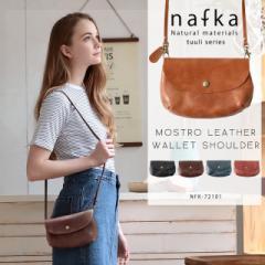 お財布ショルダー レディース フラップ かぶせ 本革 リアルレザー ナチュラル 日本製 nafka ナフカ NFK-72101