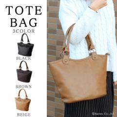 トートバッグ レディース シンプル 大容量 機能性 使いやすい フェイクレザー 女性用 鞄 17024