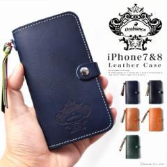 iPhoneケース メンズ iPhone7 アイフォンケース 手帳型 日本製 本革 iPhoneカバー Orobianco オロビアンコ OBIPC-001