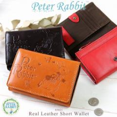 折り財布 レディース PeterRabbit ピーターラビット 二つ折り財布 折財布 うさぎ 本革 85021