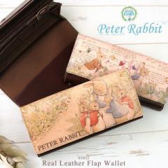 長財布 レディース フラップ かぶせ うさぎ 本革 リアルレザー 大容量 シンプル かわいい PeterRabbit ピーターラビット 85032