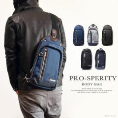 ボディバッグ メンズ 縦型 ななめ掛け 通学 通勤 ワンショルダーバッグ  PRO-SPERITY プロスペリティ PSPA10