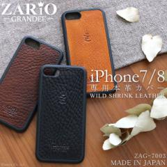スマホケース iPhoneケース iPhone7 iPhone8 iPhoneカバー アイフォン 本革 姫路レザー ZARIO-GRANDEE- ザリオグランデ ZAG-7003 mlb
