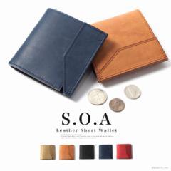 折り財布 メンズ 革 本革 リアルレザー 日本製 薄い 薄マチ 折財布 S.O.A -soul of artisan- 78021