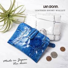 折り財布 短財布 レディース  本革 日本製 エナメル クロコ型押し 薄い 軽い スリム ショートウォレット VIA DOAN ヴィアドアン No.968