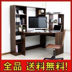【すぐ使えるクーポン進呈中】【送料無料!ポイント2%】パソコンデスク L字型 コーナー L字 デスク 机 ワークデスク TUDOR-BR