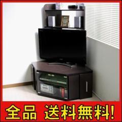 【クーポン進呈中】【送料無料!ポイント2%】テレビ台 テレビボード コーナー ハイタイプ JSTVB-130 40型までの大型テレビが設置可能!