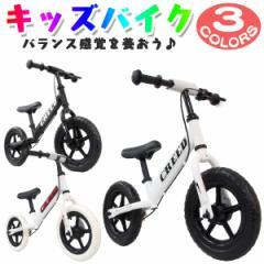 バランスバイク ブレーキ付き ペダルなし自転車 子供用自転車 トレーニングバイク キックバイク おしゃれ 自転車 子供 キッズバイク ラン