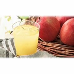 フルーツジュース 産地直送樹成完熟林檎ジュース 720mL×6本 1ケース