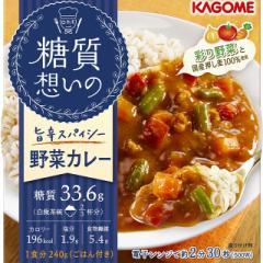 カゴメ 糖質想いの野菜カレー 240g×6食 レトルト食品 糖質オフ レンジ調理 備蓄