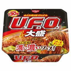 日清 焼そばU.F.O.大盛 167g×12個 日清食品 カップ麺 ケース販売 箱買い まとめ買い 備蓄 常備食