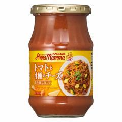 アンナマンマ トマトと4種のチーズ 330g×6個 カゴメ パスタソース 瓶詰 イタリアン スパゲッティ パスタ