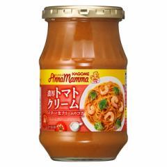 アンナマンマ 濃厚トマトクリーム 330g×6個 カゴメ パスタソース 瓶詰 イタリアン スパゲッティ パスタ