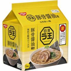 日清 ラ王 豚骨醤油 5食パック×6袋 日清食品 まとめ買い ケース販売 インスタント カップ麺 カップラーメン