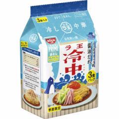 日清 ラ王 冷し中華 醤油だれ 3食パック×9袋 日清食品 袋麺 インスタント ケース まとめ買い