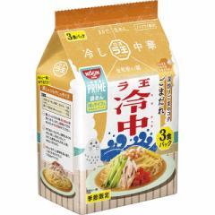 日清 ラ王 冷し中華 ごまだれ 3食パック×9袋 日清食品 袋麺 インスタント ケース まとめ買い
