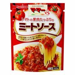 マ・マー トマトの果肉たっぷりのミートソース 260g×6袋 日清フーズ レトルト食品 パスタ パスタソース スパゲティ ソース まとめ買い
