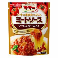 マ・マー トマトの果肉たっぷりのミートソース マッシュルーム入り 260g×6袋 日清フーズ パスタソース レトルト食品 パスタ スパゲティ