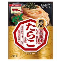 マ・マー あえるだけパスタソース 逸品 たらこ 生風味 50g×10袋 日清フーズ パスタソース パスタ スパゲティ まとめ買い
