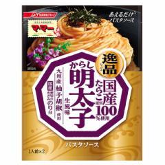 マ・マー あえるだけパスタソース 逸品 からし明太子 生風味 50g×10袋 日清フーズ パスタ パスタソース スパゲティ まとめ買い