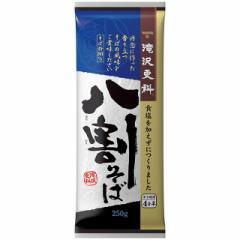 滝沢更科 八割そば 250g×15袋 日清フーズ 蕎麦 そば 乾麺 ケース まとめ買い