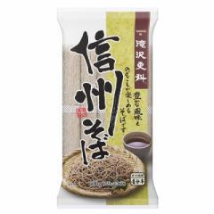 滝沢更科 信州そば(結束タイプ) 600g×15袋 日清フーズ 蕎麦 そば 乾麺 ケース まとめ買い