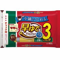 マ・マー 早ゆでスパゲティ FineFast 2/3サイズ 1.6mm チャック付結束タイプ ×12袋 日清フーズ