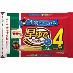 マ・マー 早ゆでスパゲティ FineFast 2/3サイズ 1.8mm チャック付結束タイプ 日清フーズ
