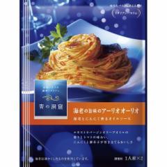 青の洞窟 海老の旨味のアーリオオーリオ 50g×10 日清フーズ パスタソース パスタ スパゲッティ まとめ買い 買い置き 備蓄