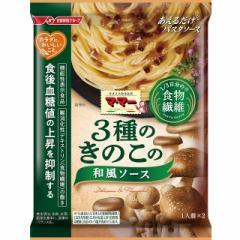 マ・マー カラダに、おいしいこと。  1/3日分の食物繊維3種のきのこの和風ソース 日清フーズ