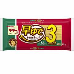マ・マー 早ゆでスパゲティ FineFast 1.6mm 500g×15袋 日清フーズ パスタ 時短 ケース まとめ買い 買い置き 備蓄
