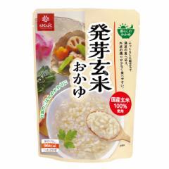 はくばく 発芽玄米おかゆ 250g×8袋 発芽玄米 玄米 おかゆ お粥
