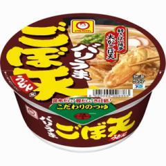 マルちゃん バリうま ごぼ天うどん 89g×12個 東洋水産 カップ麺 インスタント 即席 まとめ買い