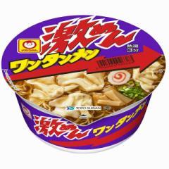 マルちゃん 激めん ワンタンメン 92g×12個 東洋水産 カップ麺 インスタント 即席 まとめ買い