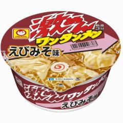 マルちゃん 激めん ワンタンメン えびみそ味 104g×12個 東洋水産 カップ麺 インスタント 即席 まとめ買い