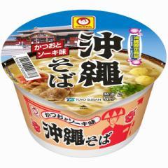 マルちゃん カップ 沖縄そば 88g×12個 東洋水産 カップ麺 インスタント 即席 まとめ買い