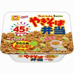 マルちゃん やきそば弁当 132g×12個 東洋水産 カップ麺 カップ焼きそば インスタント 即席 まとめ買い