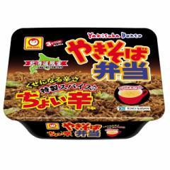 マルちゃん やきそば弁当 ちょい辛 119g×12個 東洋水産 カップ麺 カップ焼きそば インスタント 即席 まとめ買い
