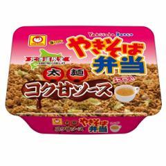 マルちゃん やきそば弁当 コク甘ソース 119g×12個 東洋水産 カップ麺 カップ焼きそば インスタント 即席 まとめ買い
