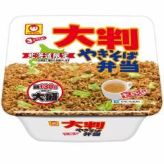 マルちゃん 大判やきそば弁当 173g×12個 東洋水産 カップ麺 カップ焼きそば インスタント 即席 まとめ買い
