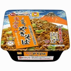 マルちゃん 富士宮やきそば 165g×12個 東洋水産 カップ麺 カップ焼きそば インスタント 即席 まとめ買い