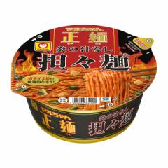 訳あり マルちゃん正麺 カップ 炎の汁なし担々麺  132g×12個 東洋水産 カップ麺 ※賞味期限2021年12月7日以降