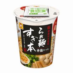 らぁ麺 すぎ本 辛塩ラーメン 95g×12個 東洋水産 カップラーメン カップ麺 インスタント麺 まとめ買い 備蓄