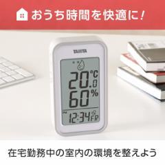 温湿度計 デジタル グレー 壁掛け 卓上 マグネット TT-559 GY